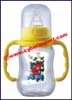Baby Bottle Feeding Glass