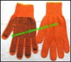 Rubber Dot Work Gloves