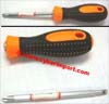 Screwdriver Tools