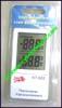 Fishbowl Ambient Digital Thermometer
