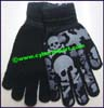 Fashion Synthetic Gloves