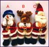 Holiday Christmas Ornament Plush