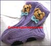 Child Slipper Socks