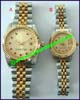 His Her Set Watch